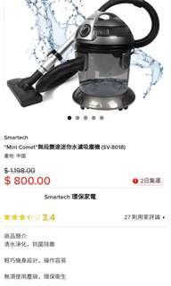 """Smartech""""Mini Comet""""無段變速迷你水濾吸塵機 (SV-8018)Smartech 清水淨化,抗菌除塵  輕巧機身設計,操作容易  無須使用塵袋,環保衛生"""