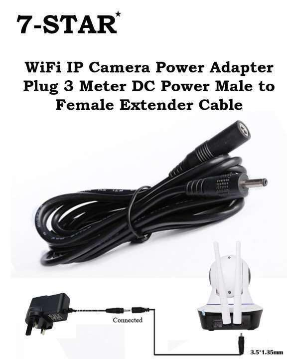 3M IP Camera Power Extender Adaptor Plug 3 Meter DC Power