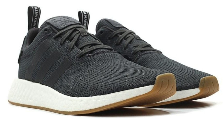 c95b5586b ADIDAS  NMD R2 in either Brown   Navy Blue Gum Sole