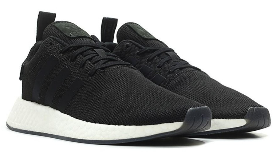 0a375201e ADIDAS  NMD R2 in either Brown   Navy Blue Gum Sole