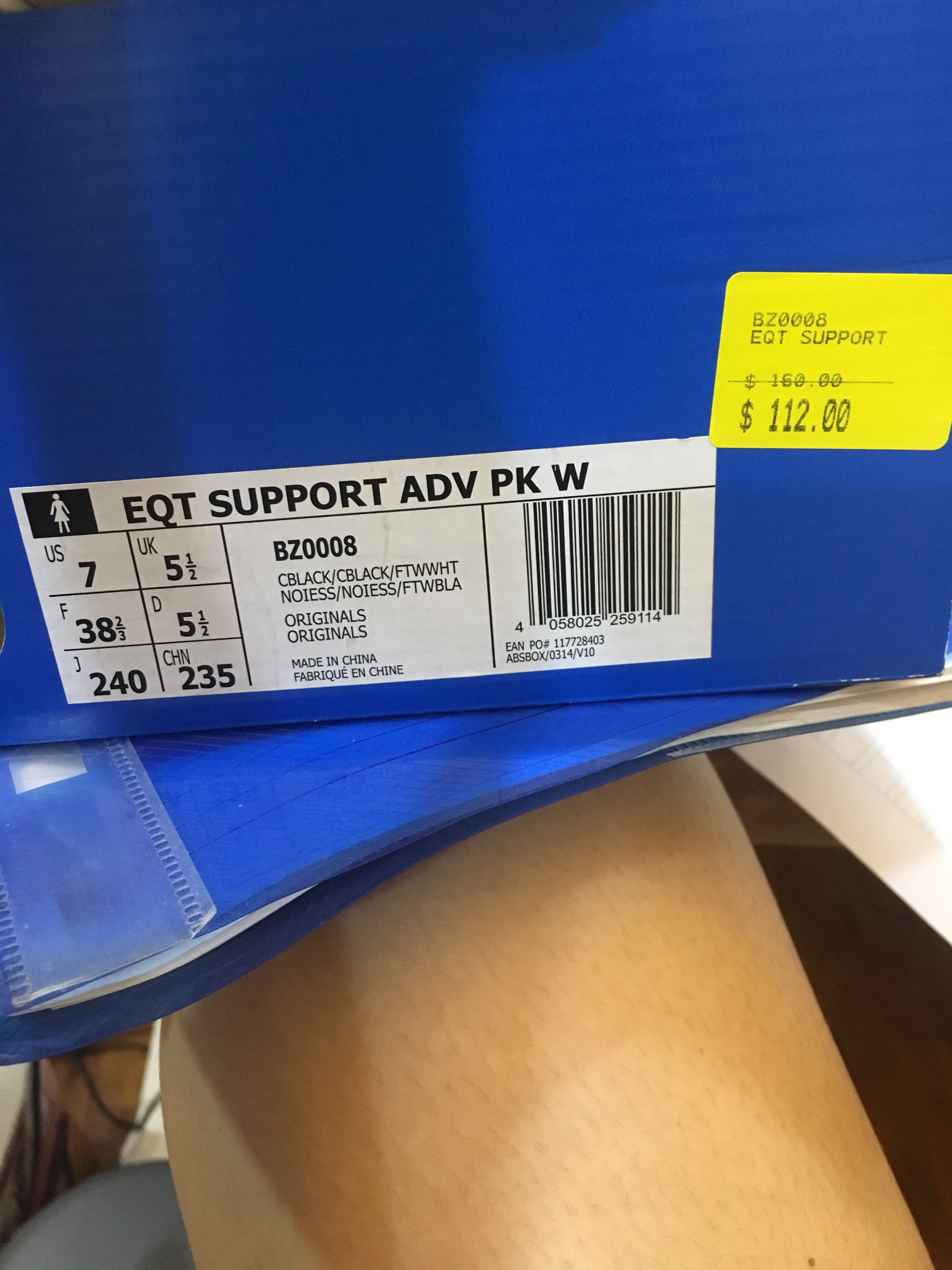 more photos 59db1 cd66f BNIP ADIDAS EQT SUPPORT ADV PK W, Women s Fashion, Shoes, Sneakers on  Carousell