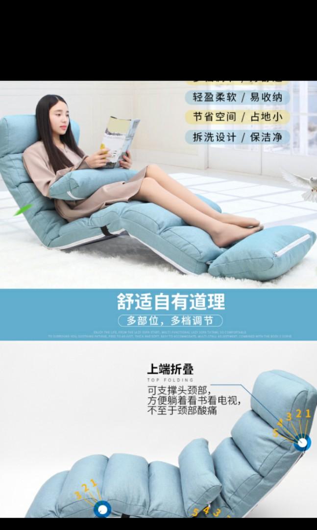 Brilliant Brand New Foldable Lazy Bed Chair Sofa Machost Co Dining Chair Design Ideas Machostcouk