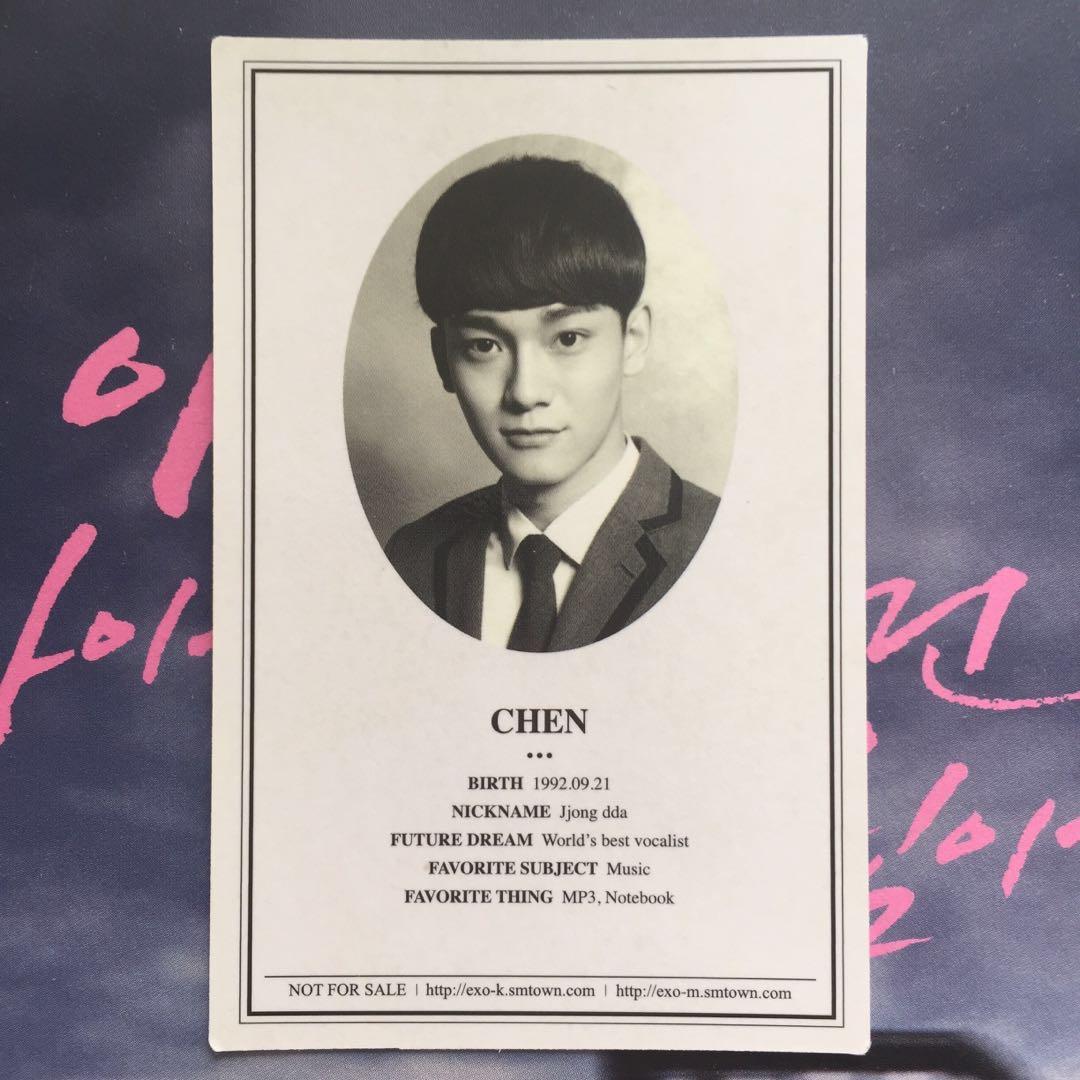 EXO XOXO Chen Jongdae Official Photocard