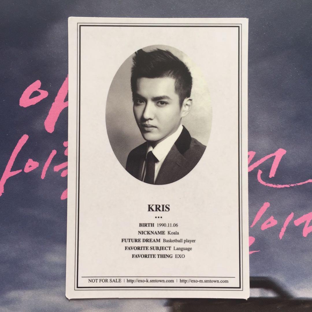EXO XOXO Kris Wu Official Photocard