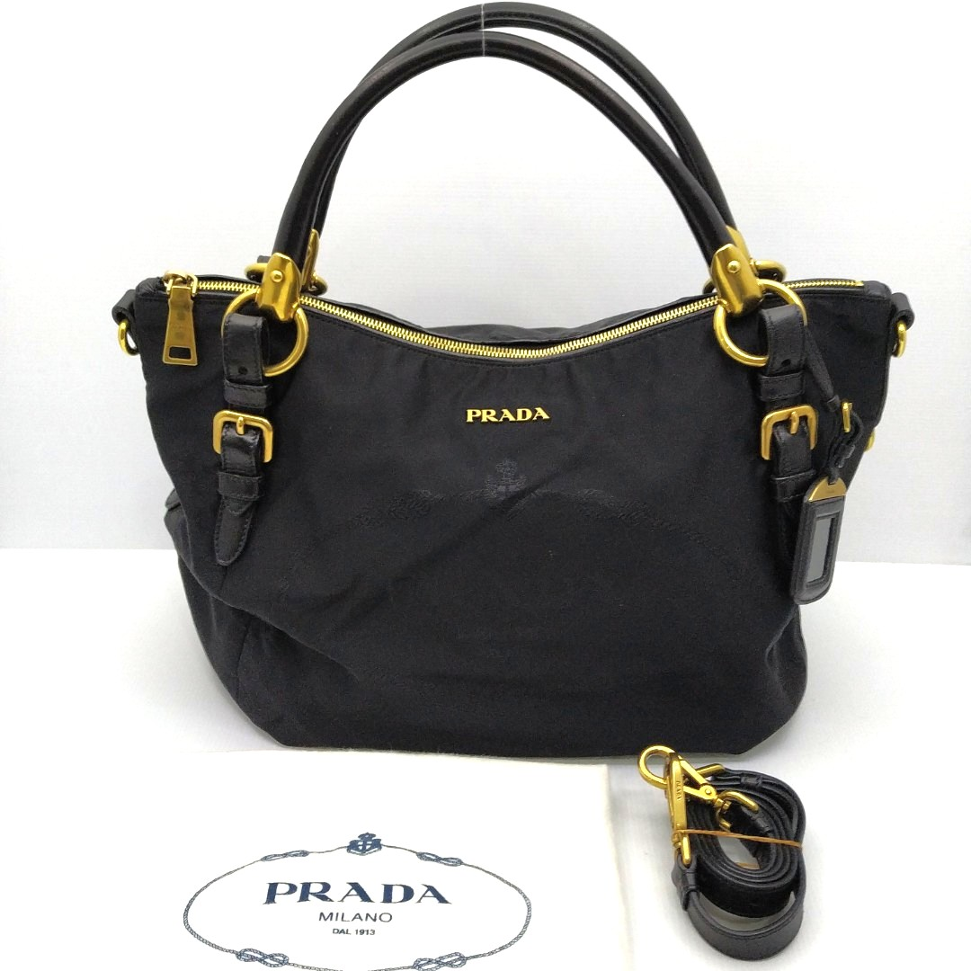 93fd2f8949 Prada 2-way Nylon Bag 197000198