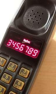 (36号) Motorola 8500x 大水壺