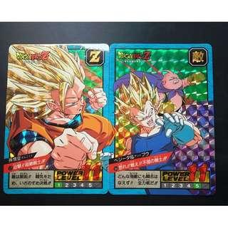 Dragonball power level part 14 double prism x2