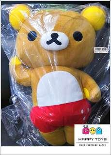 Rilakkuma - Strawberry Party Plushy XL Premium