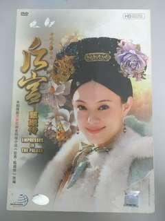 "后宫甄嬛传 ""Empress In the Palace"" DVD set"