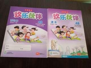 🚚 Chinese book primary 4