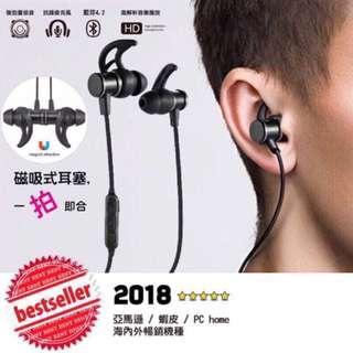 🚚 台灣現貨🎉24hr發貨,2018最夯🔥磁吸式運動型立體聲藍芽耳機,超輕量化鋁合金外殼,內建高清麥克風。