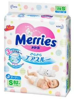 Merries S Diapers