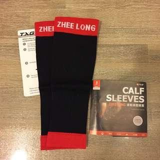 Zhee Long Calf Sleeves