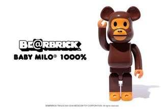 🚀[全新現貨啡盒未開] 1000% Medicom Bearbrick baby Milo Bape
