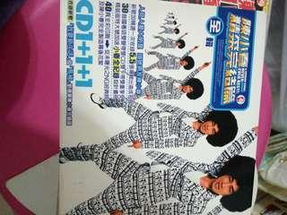 陳小春精選cd