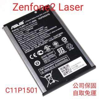 🚚 Asus zenfone2 電池 C11P1428  C11p1501 C11P1506