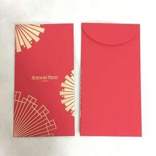 全新 愛彼 AUDEMARS PIGUET 利是封 套裝 Red packet set  (不議價 fixed price)