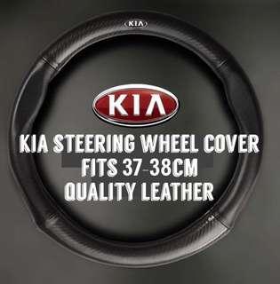 BN KIA CF Steering wheel cover
