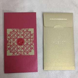 全新 宇舶錶 HUBLOT 雕空 利是封 套裝 Red packet set  (不議價 fixed price)