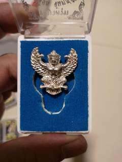 Garuda/song krut