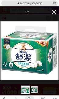🚚 舒潔棉花萃取抽取衛生紙90抽*8包/串