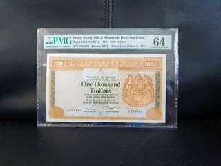 UNC Hong Kong  $1000