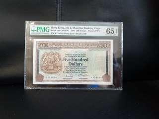 GEM UNC HK $500