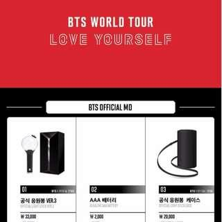 BTS Love Yourself Tour SG Merch