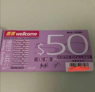 惠康現金券(40張x$50=$2000)