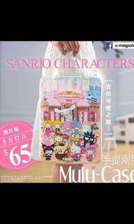 U magazine sanrio袋 kitty 布甸狗等公仔