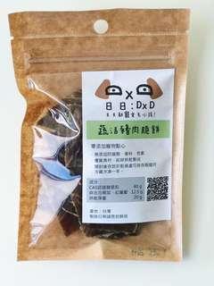 🚚 【DxD脆餅系列】蔬活豬肉脆餅