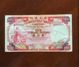 74年有利銀行100元
