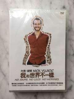 Nick Vujicic 力克·胡哲:我和世界不一樣 DVD