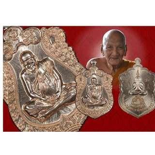 Thai Amulet - Rian Sema Lang Pidta of LP Keow Wat Saphan Meikaen