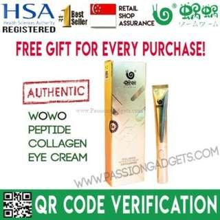 Wowo Peptide Collagen Eye Cream [With Electric Massager]