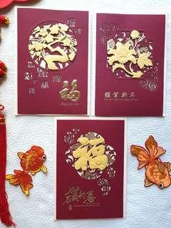 CNY Card ↪ 3D, Diecut  💱 $2.00 Each Piece (Min 3 pcs)/ $18.00 for 10 Cards