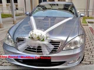 Mercedes S Class for Wedding / limousine rental / Long term rental