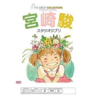 Studio Ghibli The Great Collection 24 Movies Anime DVD+extra