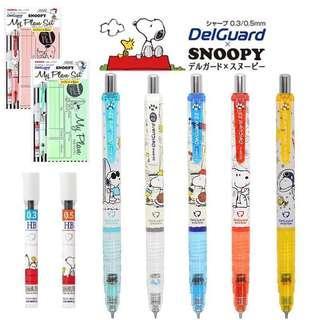 Zebra Japan Snoopy Delguard mechanical pencil
