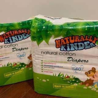 Made in Korea - Natural cotton diapers!! Great investment to avoid rashes