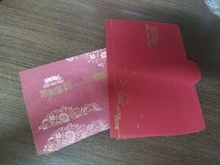 鴻福堂 豬腳薑醋 禮券 Hung Fook Tong Gift Voucher