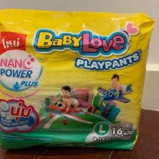 Babylove diaper pants! VERY CHEAP