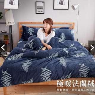 法蘭絨床包兩用毯被組-原野 雙人加大