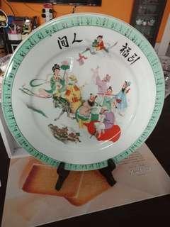 8 immortals plate