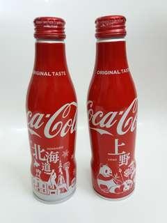 Coca cola Japan Bottle