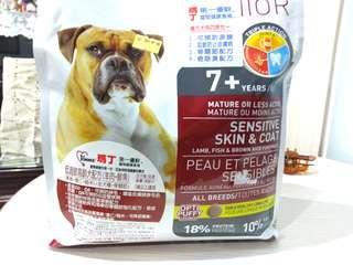 🚚 瑪丁低過敏高齡犬飼料(羊肉+魚)