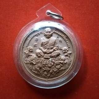 Phra Pongnang Poopla (Behind Tiger) - Luang Pu Sakorn - Wat Nong Krub - BE 2550