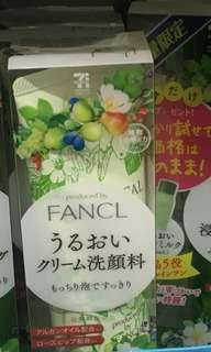 Botanical Force by Fancl essence cleaning cream洗面膏
