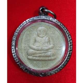 Phra Sangkachai - Luang Pu Sakorn - Wat Nong Krub - BE 2549