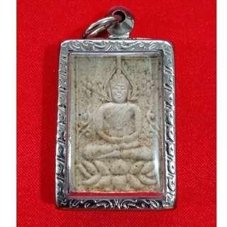 Phrapong Mahalap - Luang Pu Sakorn - Wat Nong Krub - BE 2549